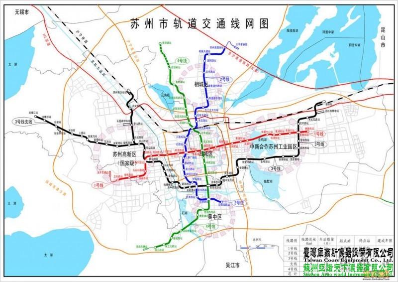 苏州地铁1号线站点线路图图片