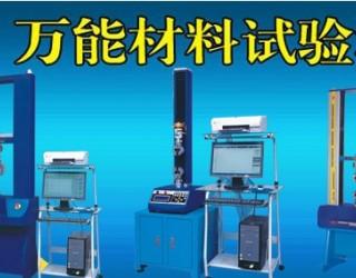 GBT18457-2001