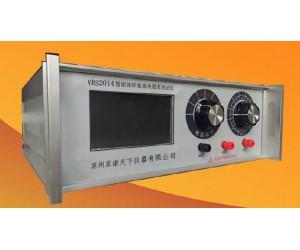 体积表面电阻率测定仪(VRS2014)