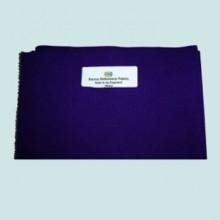 AATCC 氙弧参照织物(耐光色牢度蓝色羊毛标准)