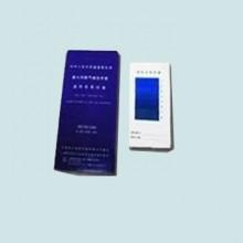 GB 730-2008蓝色羊毛标准