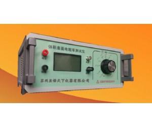 体积表面电阻率测定仪(VRS2010)