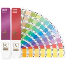 RGB/CMYK色彩桥梁套装 GP4102