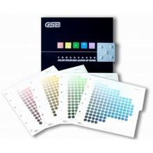 中国颜色体系标准样册GSB16-2062-2007