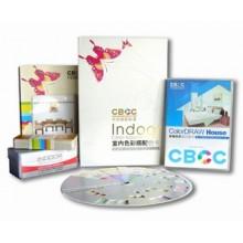 室内色彩设计工具六件套CBCC-10