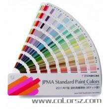 JPMA工业涂料标准色卡JPMA-F