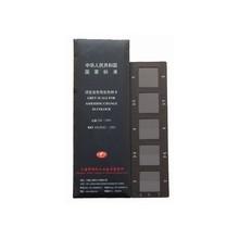 评定变色用灰色样卡GB/250-2008