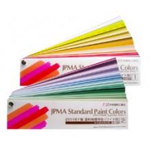 日本涂料工业协会色卡-完全版JPMA-F-1