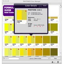 彩通颜色管理软件