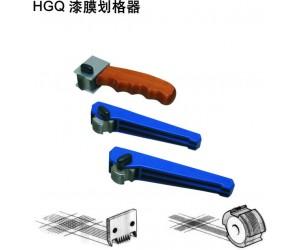 漆膜划格器HGQ-1