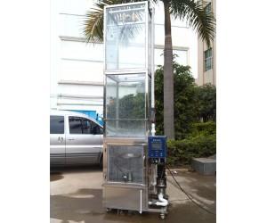 多级淋雨试验箱