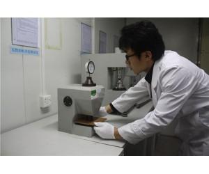 亚诺天下公司提供纸和纸板检测服务