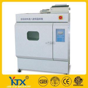 纺织业试验机系列 (4)