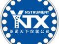 亚诺天下公司产品宣传 (296播放)
