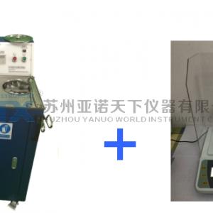 AHL2铝液测氢仪