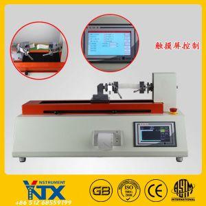 CRS-HPT02卧式拉力试验机