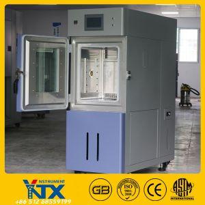 高低温试验箱(窄款)