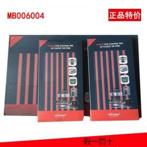 韩国Rubber耐磨橡皮条