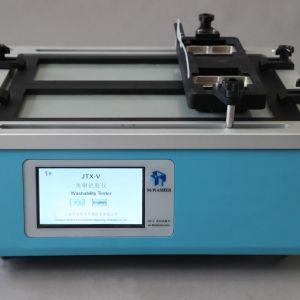 JTX-V型洗刷试验仪