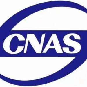 CNAS-CL01《检测和校准实验室能力认可准则》 2018版与2006版差异研究