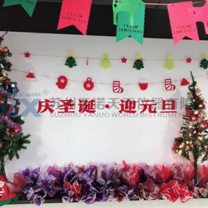 亚诺天下公司庆圣诞.迎新年活动