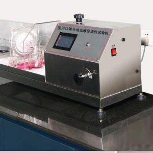 CRS-SBP医用口罩合成血液穿透试验仪