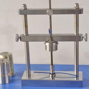 低温冲击试验装置