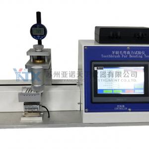 YN-THBS50牙刷毛弯曲强度试验机(GB19342、GB30002)