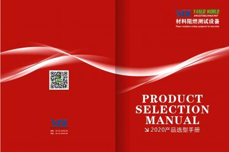 材料阻燃测试设备 (14)