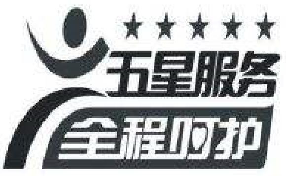 QQ图片20200922105937