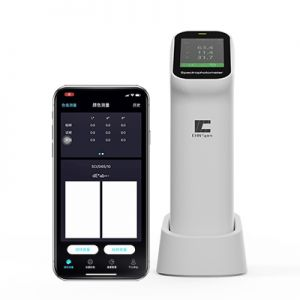 便携式分光测色仪CS-520