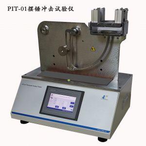 塑料薄膜抗摆锤冲击试验机
