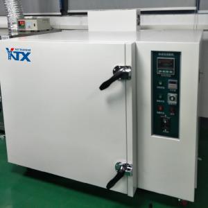 HQ500热氧化稳定性试验箱