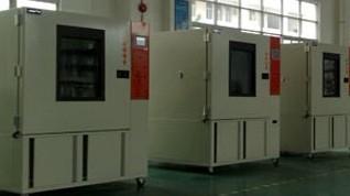 恒温恒湿箱/高低温试验箱