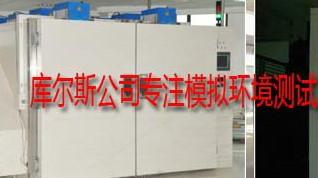 模拟环境测试试验箱